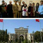 دانشجویان «گروه موسیقی دانشگاه گیلان» میهمان «دانشگاه استانبول» شدند
