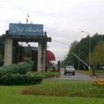 چندین پروژهی دانشگاه گیلان به بهرهبرداری رسید