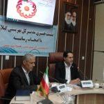 مدیر کل بهزیستی استان گیلان به بهرهمندی بیش از ۴۶ هزار معلول از خدمات بهزیستی تاکید کرد