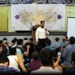 برگزاری آیین جشن در «حسینیهی شاهد و ایثار رشت»