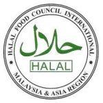 دومین پروانهی کاربرد «نشان حلال» در گیلان به یک شرکت تولیدی اعطا شد