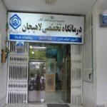 متخصصان پلیکلینیک تخصصی لاهیجان بیش از ۳۴ هزار بیمار را ویزیت کردند