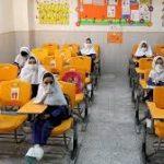 ۴۰ درصد دانشآموزان ابتدایی گیلان در کلاسهای حضوری شرکت کردند