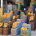 توان خرید میوهی مردم کاهش یافته است